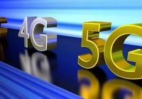 5G時代,你準備好了嗎