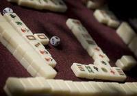 麻將高手總結的常玩麻將技巧