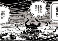 海賊王:甚平的戲份出現,第十人歸來,官方更新山治設定
