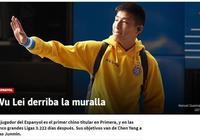 西媒:武磊目標是超越蒿俊閔乃至楊晨,但蒿俊閔一經歷他很難達到