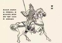 七戰七勝的章邯,為何沒能建立白起、王翦那樣的功業?