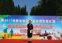 興寧區民生街道在人民公園積極開展毒品預防宣傳教育活動