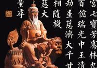 道教傳統練功法《練精化氣,煉氣化神,煉神化虛》