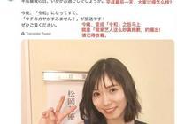 只是做了日本人會做的事,她卻被韓國網友刷屏責罵