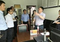 四川省司法廳到白米司法所調研社區矯正工作