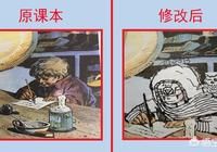 中小學生在課本上畫第五人格人物,班主任被逗笑,家長卻氣壞了!對此你怎麼看?