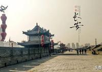《長安十二時辰》中長安熱鬧繁華,但唐朝以後長安為何成為廢都?