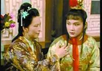 《紅樓夢》裡,賈寶玉的媽媽王夫人為什麼不喜歡林黛玉?