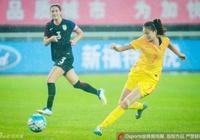 贊!中國女足上演帽子戲法!