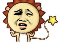 小獅子表情包,來單挑啊