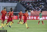 徐越中場長距離遠射破門,U19國足1-3墨西哥U19