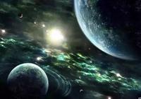 揭祕宇宙大真相——七個維度的宇宙
