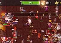 地牢防禦勇士的侵入一款像素復古風的塔防遊戲