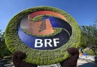 BRF綻放北京:志合連山海,有朋遠方來