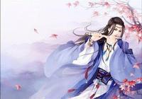 中國古代史上有哪些皇帝有男寵?