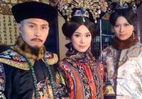 清朝的慈禧和慈安兩位太后,誰更漂亮一些?