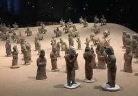 """""""琅琊王""""司馬金龍:一個家族與一部東晉北魏的文化融合史"""