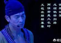 你覺得楊千嬅和劉德華相比誰的唱功實力更強?