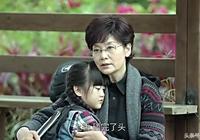 靳東潘虹主演《我們的愛》潘虹演繹空巢老人拖著小孩看著心酸酸