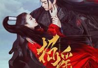 陳喬恩新劇《孤獨皇后》評分一路走低,老牌明星竟被新人碾壓?