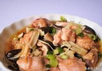 大夏天做起來省事又無油煙的美味料理蠔油鮮菇蒸雞