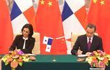 中國與巴拿馬建立外交關係