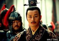 漢文帝——劉恆(1--22)