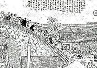神奇!清朝畫家疑在畫中記錄南京出現UFO情景