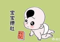 寶寶攢肚子是什麼意思,一般會持續多久呢?