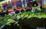 快來看!這些蔬菜攤主降價賣 最便宜的蔬菜5毛錢一斤