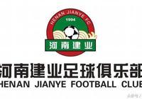 河南建業足球俱樂部:關於球迷私自組織宗教活動事宜的聲明