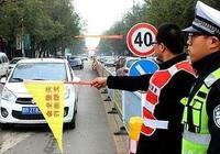 對於禮讓行人政策實行後,交通事故頻發現象,你怎麼看?