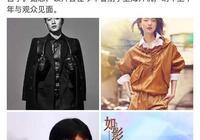 陳曉杜鵑加盟霍建起執導新片,網友:陳曉衝著拿獎去的