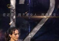 《戰狼2》票房破12億全球第一!吳京接棒李連杰參演《敢死隊4》,憑藉《戰狼2》狠打甄子丹臉!