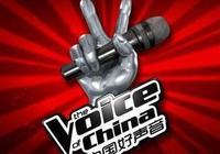 《中國好聲音》的四位導師中,你覺得王力宏和李榮浩哪位成就高,更有導師的資格?