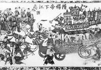 隋煬帝為何被葬於揚州