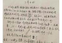 """181206 王源週記越寫越短 並熱衷於給粉絲灌""""毒雞湯"""""""