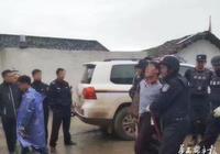 殺害四川涼山民警的販毒嫌疑人被抓獲