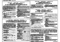 江蘇永鼎股份有限公司關於延期回覆2018年年報問詢函的公告