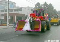 在幫人接新娘子的時候你遇到過哪些奇葩事?