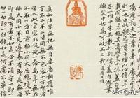 中國首位書法女博士,小楷取法於鍾繇,書法美超過師傅歐陽中石!