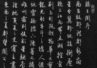 「滕王閣序」中的47個成語常用語、36個歷史人物及其典故大全