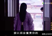 漢武大帝:田蚡教姐姐爭寵,全是乾貨硬貨,秒殺無數宮鬥劇