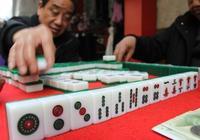 臨打麻將時,鞋中藏一 寶,想什麼牌來什麼牌,輕鬆虐爆對手