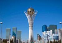 阿斯塔納為何取代阿拉木圖成為了哈薩克斯坦的首都?