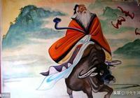 中國本土道教產生的思想淵源