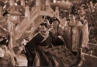 歷史上被黑的最慘的隋煬帝