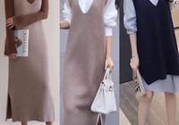 怎樣穿衣才有女人味?