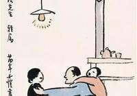 「薦讀」豐子愷:兒女