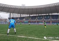 預備隊聯賽|麗江飛虎1比0戰勝新疆體彩